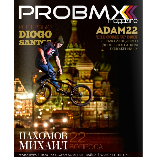 probmxmag11